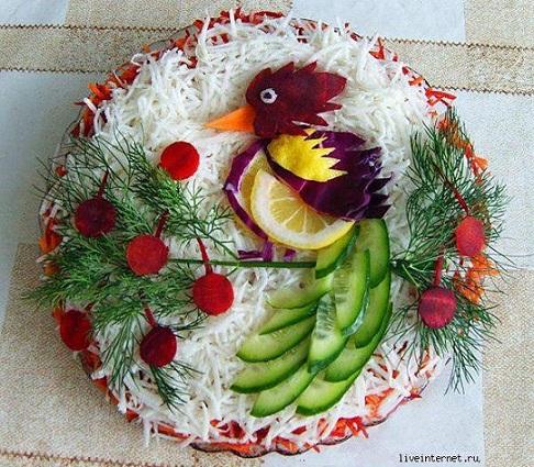 cuisine71