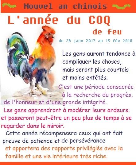 coq-210x300