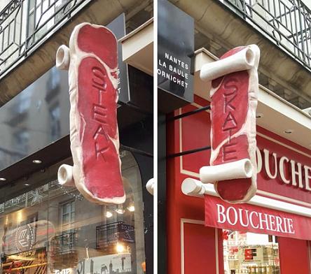 déco (2 commerçants de Nantes)